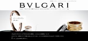 bland_bulgari.png