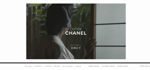 bland_chanel.png