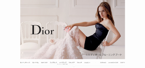 bland_dior.png