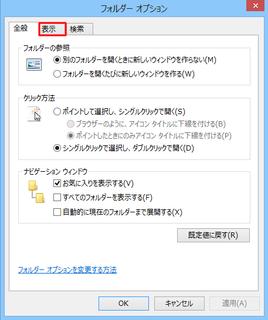 kakuchoushi_04.png
