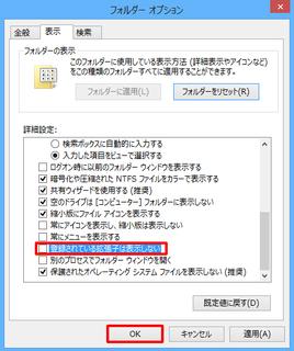 kakuchoushi_05.png