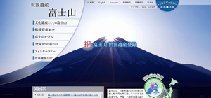 nippon_fuji.png