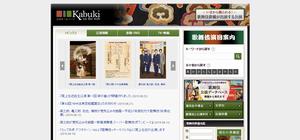 nippon_kabuki.png