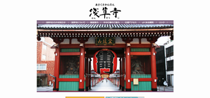 nippon_senso-ji.png