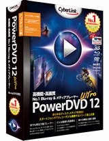 soft_media_powerdvd.png